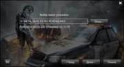 Metal Gear Rising: Revengeance (2014/ENG/MULTI7/RePack �� SEYTER)