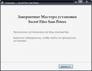 Secret Files: Sam Peters (2013/RUS/ENG/RePack от Audioslave)