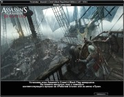 Assassin's Creed 4 Black Flag Deluxe Edition v.1.05 + 8 DLC (2013/RUS/ENG/Multi16/RiP от Fenixx)
