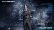Payday 2 - Career Criminal Edition v.1.4.2 (2013/RUS/ENG/RePack от xatab)