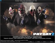 Payday 2 Career Criminal Edition v.1.4.2 + 4 DLC (2013/RUS/ENG/RePack �� Fenixx)