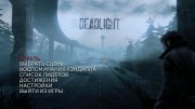 Deadlight v1.0.9249.0 (2012/RUS/ENG/Repack от R.G Механики)