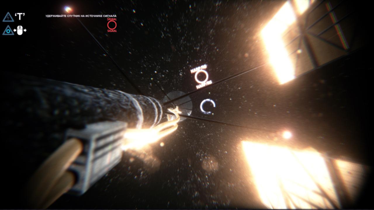 Третий скриншот Reverse Side