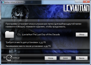 Leviathan: The Last Day of the Decade (2015/RUS/ENG/MULTI3/RePack от R.G. Механики)