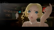 Catherine (2012/ENG/PAL)