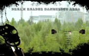 S.T.A.L.K.E.R.: Shadow of Chernobyl - Dream Reader Dangerous Area (2013/RUS/MOD)