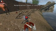Mount & Blade: Warband Napoleonic Wars (2012)