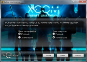 XCOM: Enemy Unknown - The Complete Edition (2012/RUS/ENG/RePack от R.G. Механики)