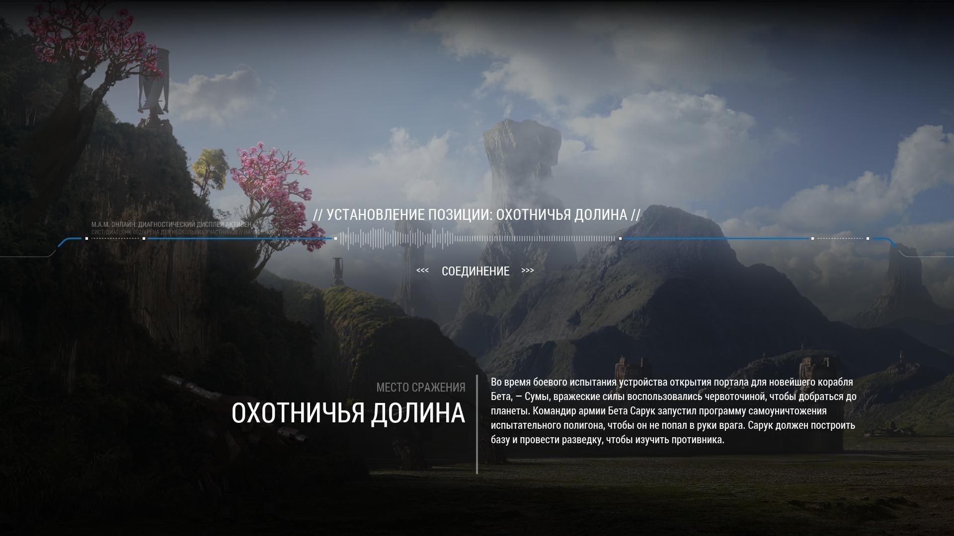 Скриншот Grey Goo (Update 6) RePack скачать торрентом