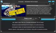 Borderlands: The Pre-Sequel v.1.0.4 + DLC (2014/RUS/ENG/RePack �� xatab)