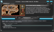 Heroes of Might & Magic 3: HD Edition (2015/RUS/RePack от xatab)