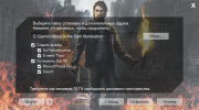 Alone in the Dark: Illumination Eldritch Edition (2015/ENG/RePack от MAXAGENT)