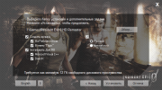 Resident Evil 0 / biohazard 0 HD REMASTER + All DLC (2016/RUS/ENG/RePack �� MAXAGENT)