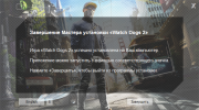 Watch Dogs 2 Digital Deluxe Edition (2016/RUS/ENG/RePack от MAXAGENT)