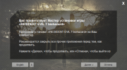 RESIDENT EVIL 7 biohazard v.1.03 + 6 DLC (2017/RUS/ENG/RePack от MAXAGENT)