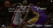 NBA 2K14 (2013/ENG/MULTI6/RePack от SEYTER)