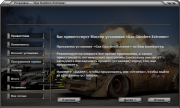 Gas Guzzlers Extreme v.1.0.0.0 (2013/RUS/ENG/RePack от z10yded)