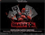 Deadpool + 1 DLC (2013/RUS/ENG/RePack от Fenixx)