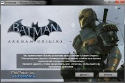 Batman: Arkham Origins - The Complete Edition (2014/RUS/ENG/Rip от R.G. Freedom)