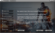 Battlefield 4 Digital Deluxe Edition v.1.0.0.104788 (2013/RUS/ENG/RePack от z10yded)
