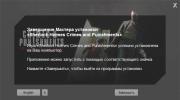 Sherlock Holmes:  Crimes & Punishments (2014/RUS/RePack от MAXAGENT)