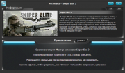 Sniper Elite 3 v.1.14 + DLC (2014/RUS/RIP от xatab)