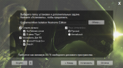 Alien: Isolation Nostromo Edition + All DLC (2014/RUS/ENG/RePack от MAXAGENT)