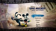 Disney Epic Mickey 2: The Power of Two (2012)