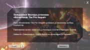 Borderlands: The Pre-Sequel + 6 DLC (2014/RUS/ENG/RePack от MAXAGENT)