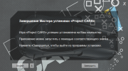 Project CARS GOLD v.5.0 + All DLC (2015/RUS/ENG/RePack от MAXAGENT)