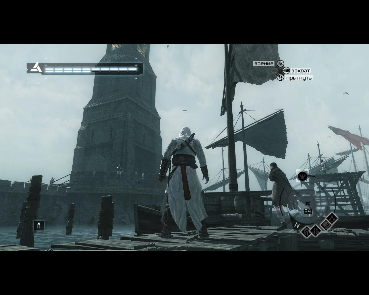 Обзор Assassin's Creed