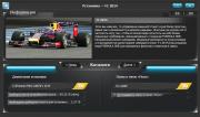 F1 2014 (2014/RUS/ENG/RePack от xatab)