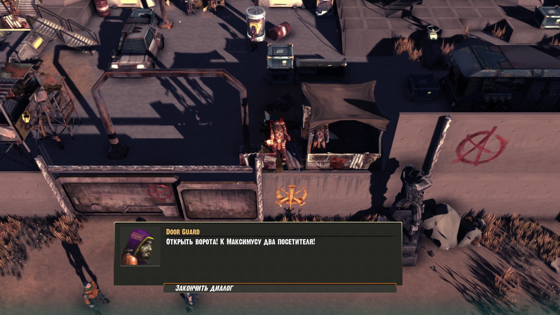 Скриншот Fallen: A2P Protocol скачать торрентом