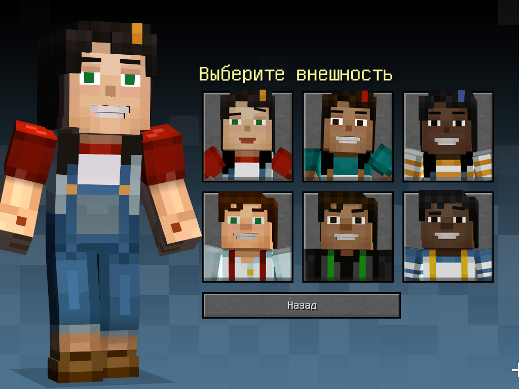 Второй скриншот Minecraft: Story Mode - A Telltale Games Series. Episode 1