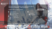 Mirror's Edge Catalyst + DLC (2016/RUS/ENG/RePack от MAXAGENT)