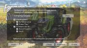 Farming Simulator 17 v.1.2.0.0 + 2 DLC (2016/RUS/ENG/RePack от MAXAGENT)