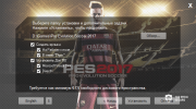 PES 2017 / Pro Evolution Soccer 2017 (2016/RUS/ENG/RePack от MAXAGENT)