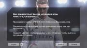 FIFA 18 / ФИФА 18 ICON Edition (2017/RUS/ENG/RePack от MAXAGENT)