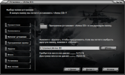 Arma 3 Digital Deluxe Edition v.1.4.111.745 (2013/RUS/ENG/MULTI9/RePack От z10yded)