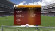 FIFA 14 (2013/RUS/RePack от xatab)