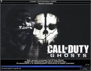 Call Of Duty Ghosts v.1.0.647482 (2013/RUS/RiP �� Fenixx)