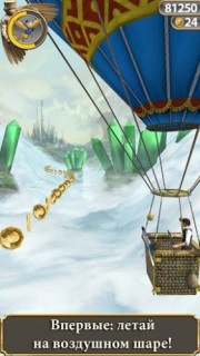 Temple Run: �z (2013/RUS/Android)