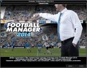 Football Manager 2014 v.14.1.3 (2013/RUS/ENG/Repack от Fenixx)