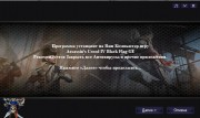 Assassin's Creed IV Black Flag Gold Edition v.1.0 (2013/RUS/Rip от =Чувак=)