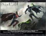 Injustice: Gods Among Us Ultimate Edition [Update 5] (2013/RUS/ENG/RePack от R.G. Механики)