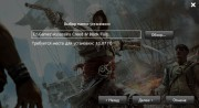 Assassin's Creed IV Black Flag Gold Edition v.1.01 + DLC (2013/RUS/RiP �� SEYTER)