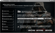 Assassin's Creed IV: Black Flag Digital Deluxe Edition (2013/RUS/ENG/MULTI16/RiP от Decepticon)