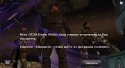 XCOM: Enemy Within (2013/RUS/RePack �� SEYTER)
