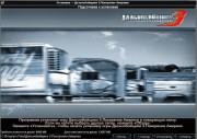 Дальнобойщики 3: Покорение Америки (2009/RUS/RePack by Fenixx)