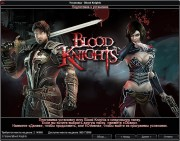 Blood Knights (2013/RUS/ENG/RePack от Fenixx)